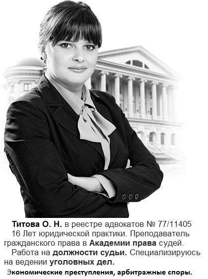 Адвокат в туле по арбитражным делам